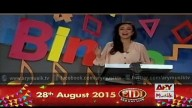 Bingo Reloaded 8th August 2015