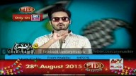 Dimagh Ki Ghanti 7th August 2015