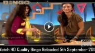 Bingo Reloaded 5th September 2015