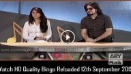 Bingo Reloaded 12th September 2015