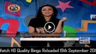 Bingo Reloaded 19th September 2015