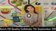 Celloholic 7th September 2015