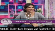 Girls Republic 2nd September 2015