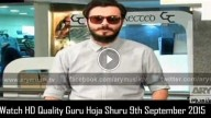 Guru Hoja Shuru 9th September 2015