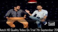 Video On Trial 7th September 2015