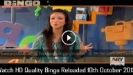 Bingo Reloaded 10th October 2015