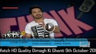 Dimagh Ki Ghanti 9th October 2015