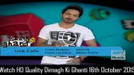Dimagh Ki Ghanti 16th October 2015