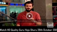 Guru Hoja Shuru 28th October 2015