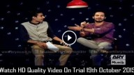 Video On Trial 19th October 2015