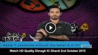 Dimagh Ki Ghanti 2nd October 2015