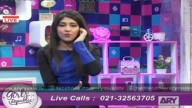 Girls Republic 7th October 2015