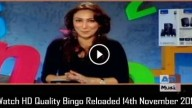 Bingo Reloaded 14th November 2015