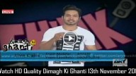 Dimagh Ki Ghanti 13th November 2015