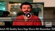 Guru Hoja Shuru 11th November 2015 HD Game Show