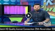Kismat Connetion 29th November 2015