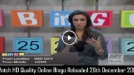 Bingo Reloaded 26th December 2015