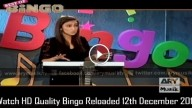 Bingo Reloaded 12th December 2015
