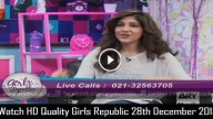 Girls Republic 28th December 2015