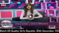 Girls Republic 30th December 2015