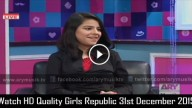 Girls Republic 31st December 2015