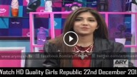 Girls Republic 22nd December 2015