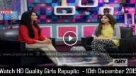 Girls Repuplic – 10th December 2015
