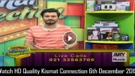Kismat Connection 6th December 2015