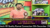 Kismat Connection 13th December 2015