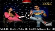 Video On Trial 14th December 2015