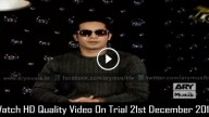 Video On Trial 21st December 2015
