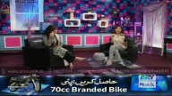 Girls Republic 17th December 2015