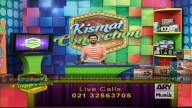 Kismat Connection 20th December 2015