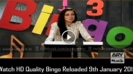 Bingo Reloaded 9th January 2016