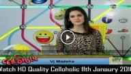 Celloholic 11th Janaury 2016