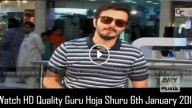 Guru Hoja Shuru 6th January 2016