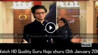 Guru Hoja shuru 13th January 2016