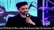 Ho Mann Jahan Musik Success Night 31st December 2015