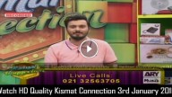 Kismat Connection 3rd January 2016