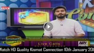 Kismat Connection 10th January 2016