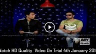 Video On Trial 4th January 2016
