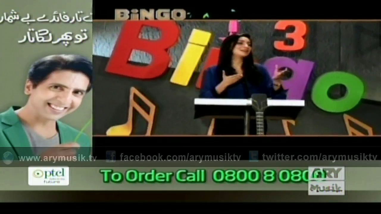Bingo Reloaded 2nd January 2016