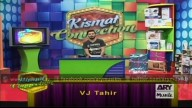 Kismat Connection 24th January 2016