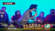 Karachi Kings Family Festival 14th February 2016