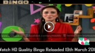 Bingo Reloaded 19th March 2016