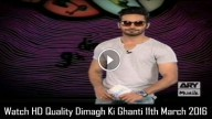 Dimagh Ki Ghnati 11th March 2016