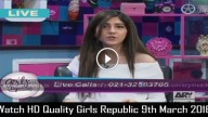 Girls Republic 9th March 2016