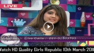 Girls Republic 10th March 2016