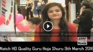 Guru Hoja Shuru 9th March 2016