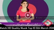 Musik Top 10 6th March 2016